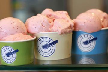 גלידה בוזה